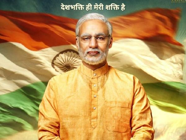 Election Commission have no objection of film pm narendra modi biopic release before loksabha election