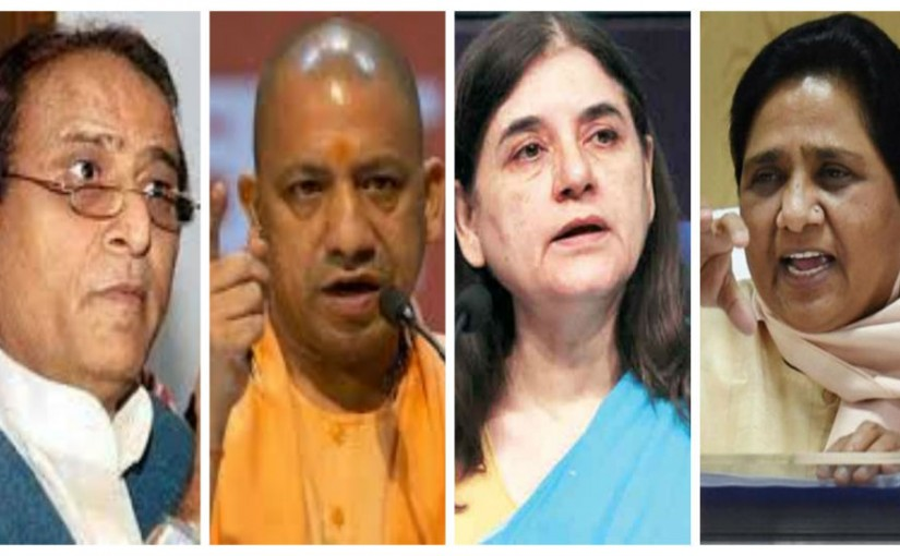 Election commission ban menka Gandhi, ourvoice, werIndia