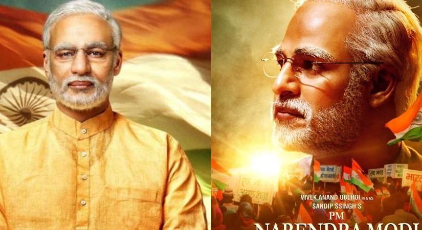 Election commission on pm modi biopic, ourvoice, werIndia
