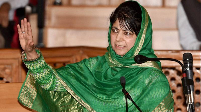 Ex cm of Jammu Kashmir Mahbuba mufti, ourvoice, werIndia