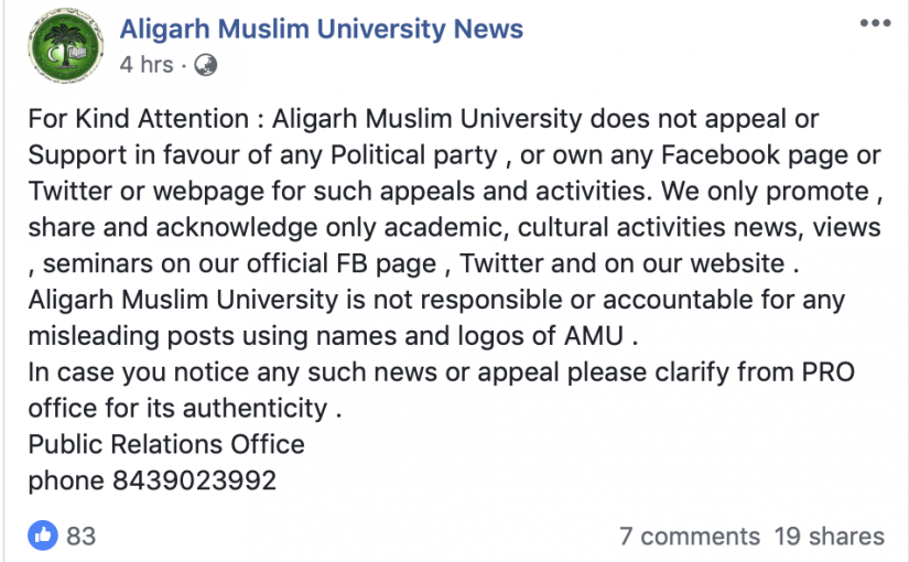 Facebook page with AMU's name promotes Congress