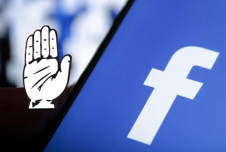 Facebook takes down 687 pages related to Congress