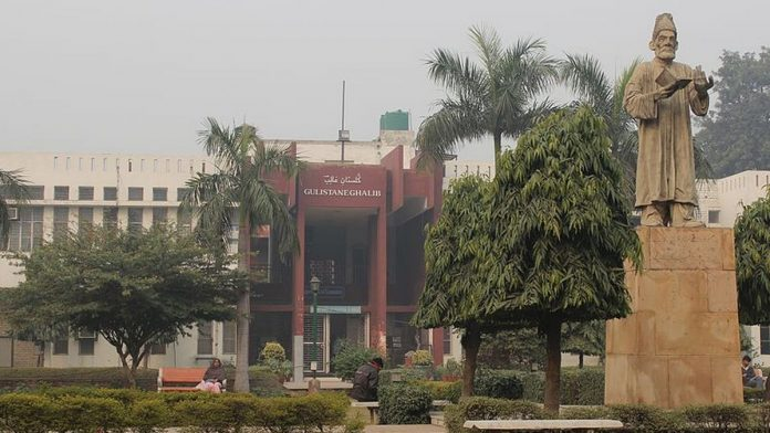 First woman VC appointed at Jamia Millia Islamia