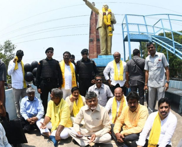 IT Raids On The TDP Leaders At The Time Of Lok Sabha Election Launched Save Democracy And Save The Constitution