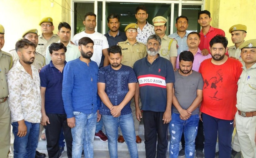 Kota city Police arrested 7 people y'day for betting on IPL matches. The 7 were involved in betting of Rs 537 crore, ourvoice, werIndia