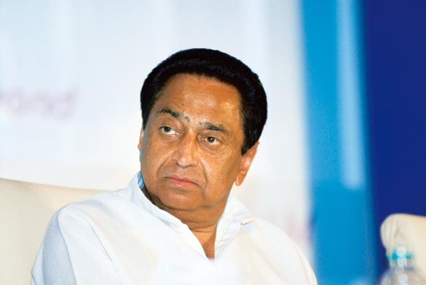 MP CM Kamalnath's son owns properties worth over Rs 600 crore
