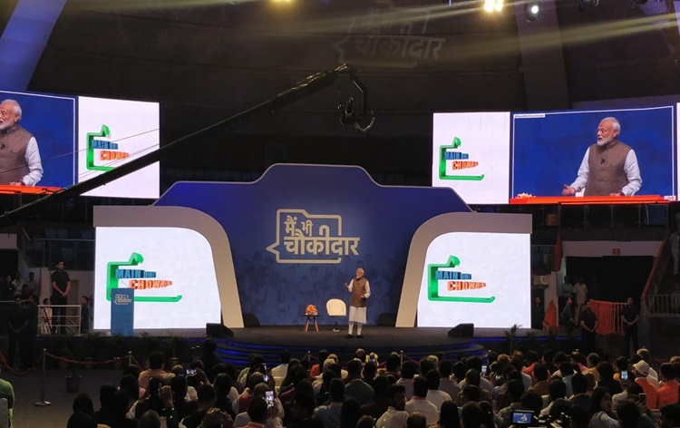 Main bhi chaukidaar program video confessing by PM, ourvoice, werIndia - Copy