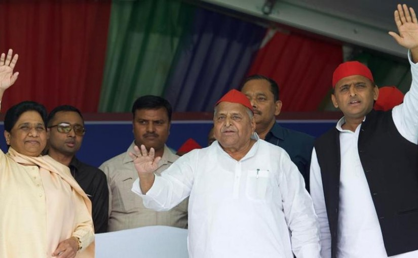 Mayawati and Mulayam sing on the same stage, ourvoice, werIndia