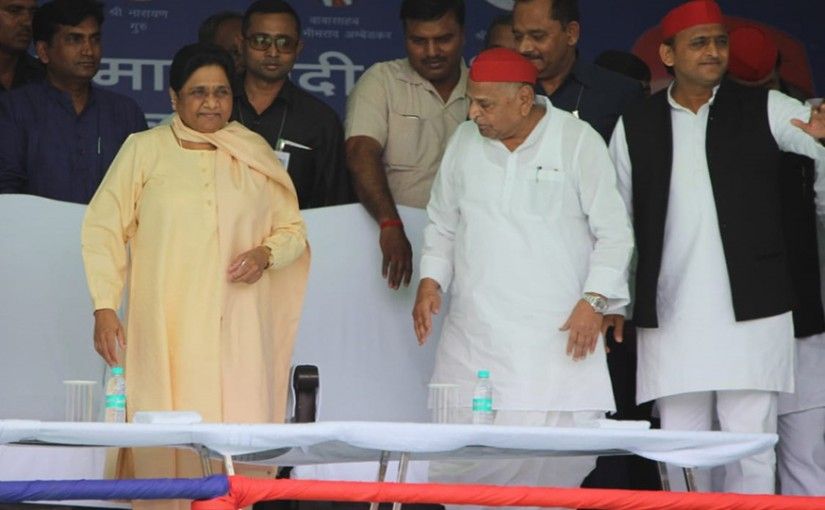Mayawati calls PM Modi a 'fake OBC' while sharing the stage with Mulayam Singh after 25 years