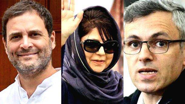 Two Seats For Congress And One Seat To National Conference In Jammu And Kashmir
