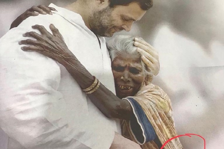 Photoshopped Image of Rahul Gandhi used in print ad