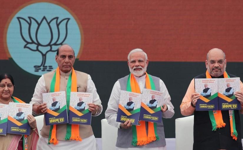 Pm speaks on bjp manifesto, ourvoice, werIndia