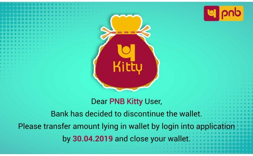 Pnb kitty wallet will soon be shut down, ourvoice, werIndia