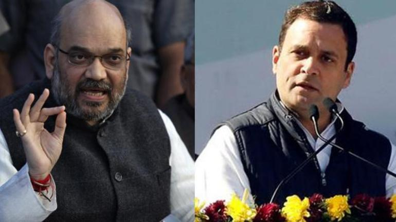 Rahul Gandhi congress will contest from amethi and vaynaad, ourvoice, werIndia - Copy