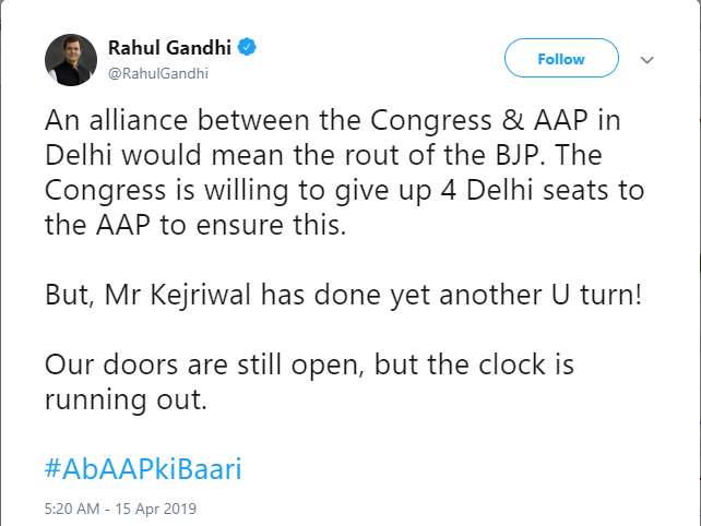 Rahul Gandhi makes an offer to AAP for an alliance on Twitter
