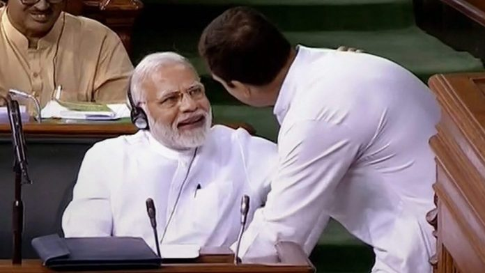 Rahul Gandhi's speech met with chant of 'Modi'