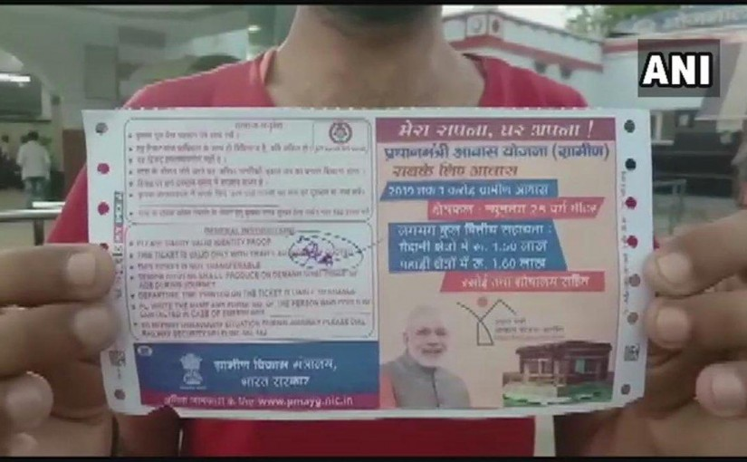 Railway employees suspended after tickets with photo of PM Modi printed, ourvoice, werIndia