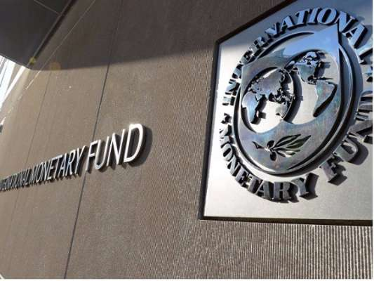 Some reforms in India show benefits of digitalisation says IMF