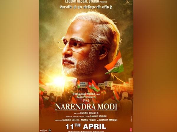 Special screening of modi biopic, ourvoice, werIndia