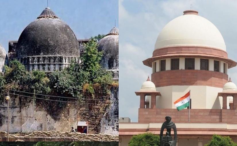 Supreme court on ayodhyaa ram mandir controversy, ourvoice, werInd