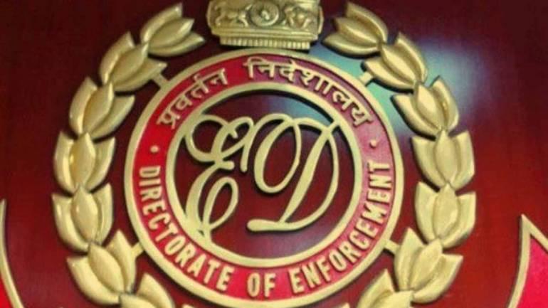 Vaishrai hotel Limited's 315 crhas been seized, ourvoice, werIndia