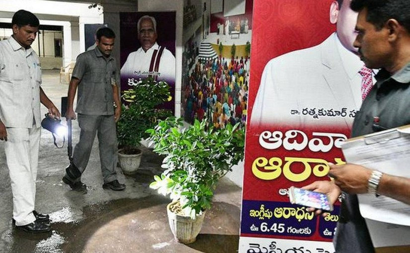 High Security Alert At Lord Venkateshwara Temple, Tirumala Andhra Pradesh After Bomb Attack In Colombo