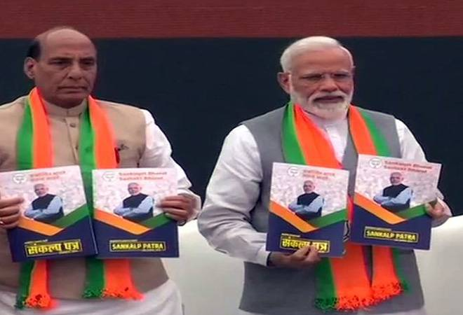 bjp launch party manifesto as sankalp patra today