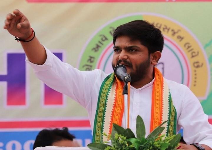 congress leader hardik patel slapped during lok sabha election rally