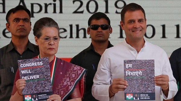 congress will omit section 124a of ipc and will amend afspa if come to power says party manifesto