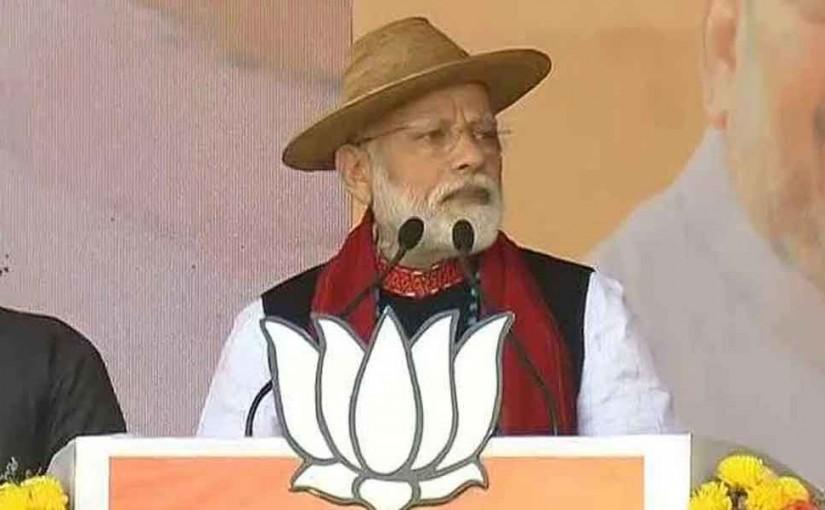 corrupt eyewash pm modi shreds congress manifesto