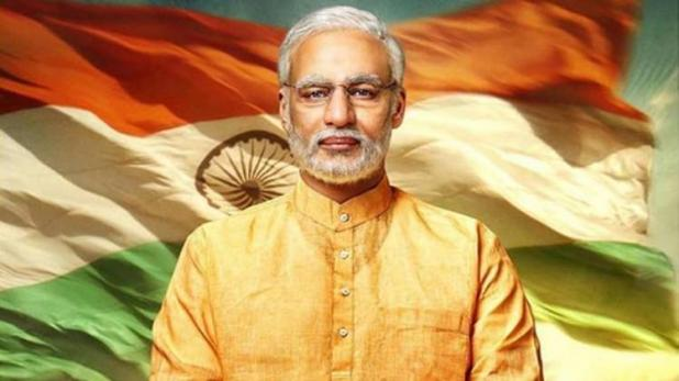 election commission stay on release of modi biopic