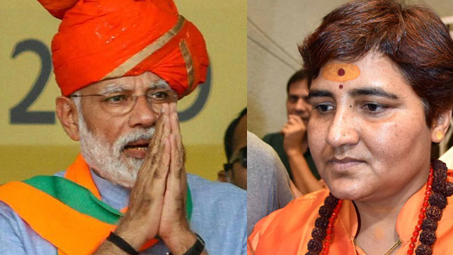 fielding pragya a reply to those who called hindu civilisation terrorist