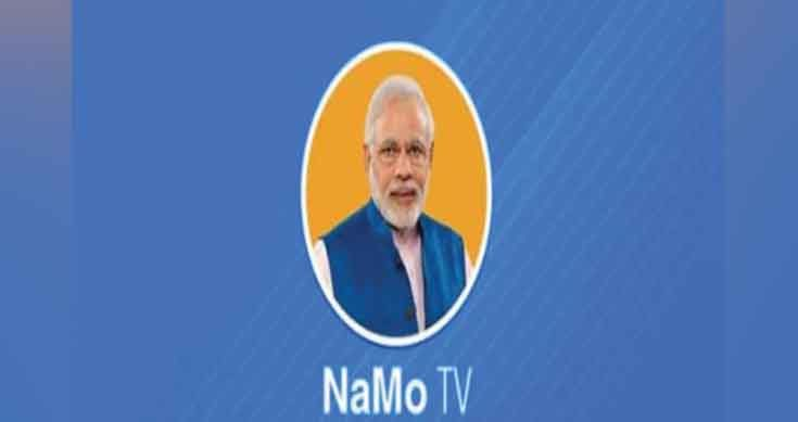Prime Minister Modi's Picture On TV Channels Stands As Misuse Of Media