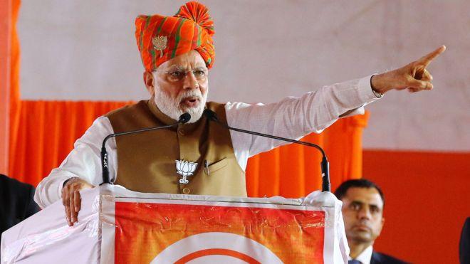 narendra modi attacks congress on hindu terror in wardha rally