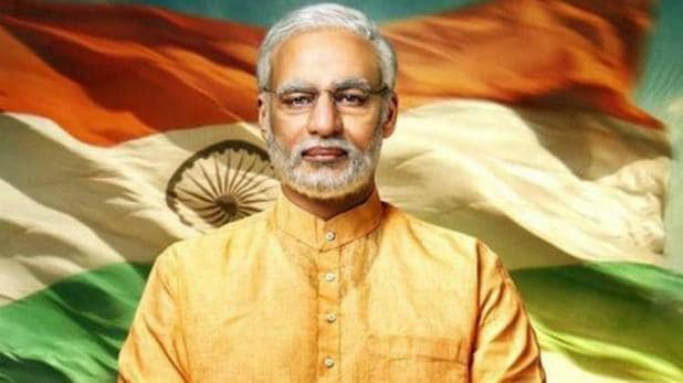 pm modi biopic will release after lok sabha elections