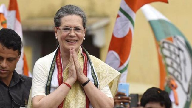 sonia gandhi will be file nomination today from raebareli