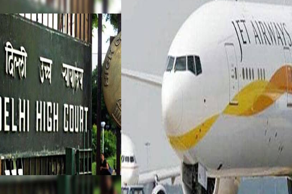 Jet airways got notice to return the money, ourvoice, werIndia