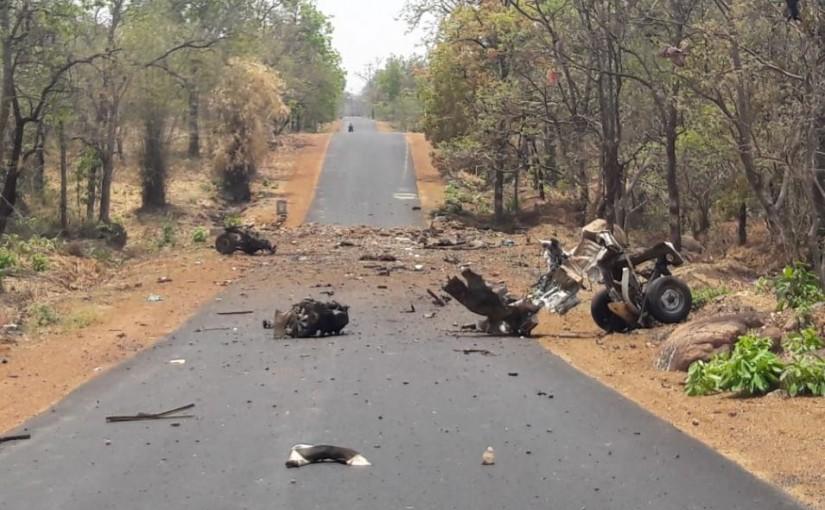 Maharashtra gadhchirauli blast , ourvoice, werIndia