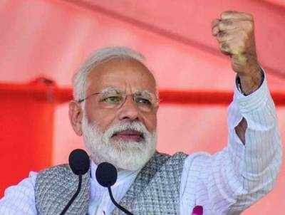 Pm modi got clean chit from election commission, ourvoice, werIndia