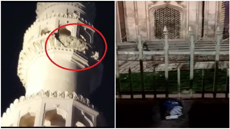 Architectural Monument Charminar Damaged As Part Of Minaret Broken