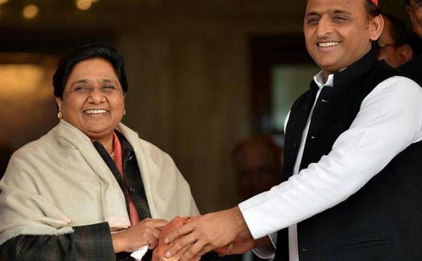 Akhilesh Yadav Explains Defeat Trials Political Strategy In Eid Ul Fitr Event Lucknow