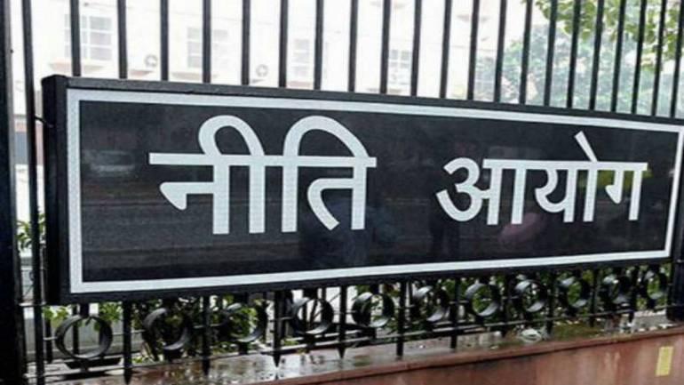 Initiative On Niti Aayog Plan Fifth Meeting Of Council New Delhi