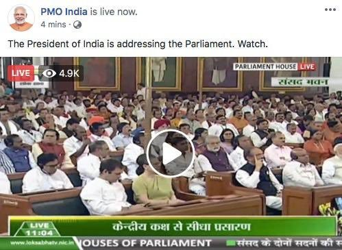 Rahul Gandhi was seen using a phone during the Parliament session, Congress defends him