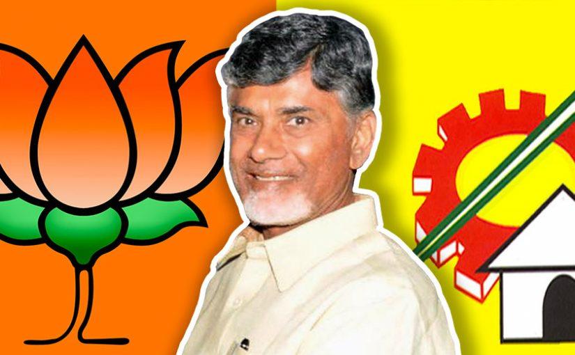 TDP Party Members Skip To BJP After Losing Lok Sabha Election 2019