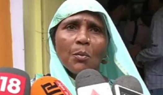 Suspension Order Against Dr Kamlendra Swaroop Gupta Chief Medical Superintendent