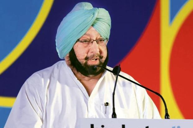 Amarinder Singh appeals to high court to escalate the speed of rape trial
