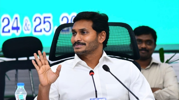 Ys Jagan Reddy To Work On Education Reserve 25 percent Seats For Poor Children