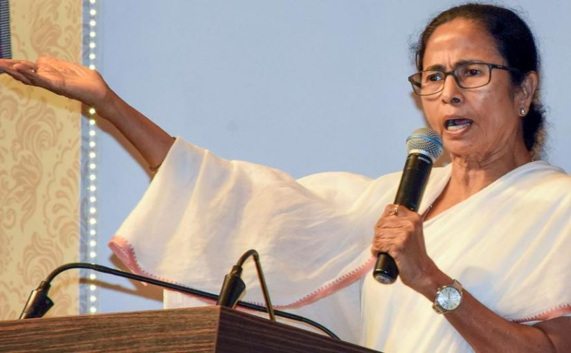 Mamata Banerjee decides to skip 'all parties' meeting organised by PM Modi