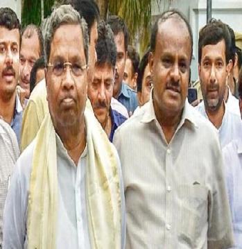 Karnataka Congress JD(s) Resignation From Long Time