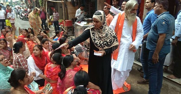 Ishrat Jahan receives death threats for reciting Hanuman Chalisa